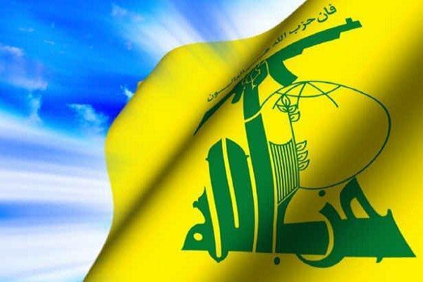 تحریم 7 نفر در ارتباط با حزب الله لبنان